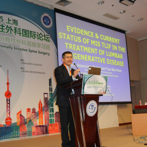Dr Yue Lectue at International Forum of Minimally Invasive Spine Surgery